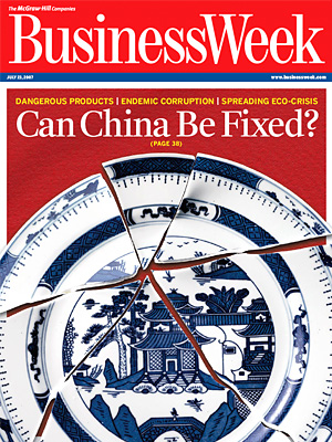 BusinessWeek China