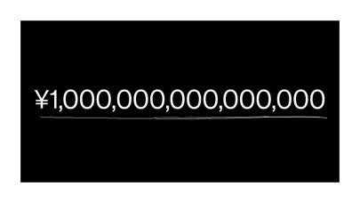 quadrillionjpg