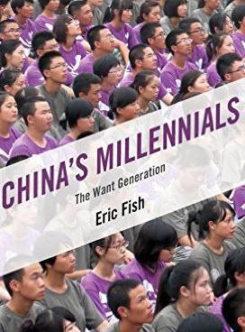 chinamillennials